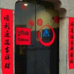 Отель Mingtown Etour International Youth Hostel Shanghai Китай, Шанхай - отзывы, цены и фото номеров - забронировать отель Mingtown Etour International Youth Hostel Shanghai онлайн развлечения
