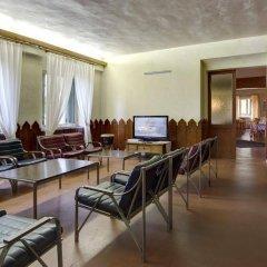 La Sibilla Parco Hotel Сарнано интерьер отеля