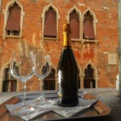 Отель Centauro Италия, Венеция - 3 отзыва об отеле, цены и фото номеров - забронировать отель Centauro онлайн в номере