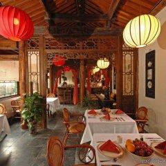 Отель Courtyard 7 Пекин питание