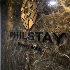 Отель Philstay Myeongdong Сеул развлечения