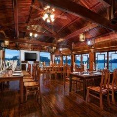 Отель Seasun Boutique Cruise гостиничный бар
