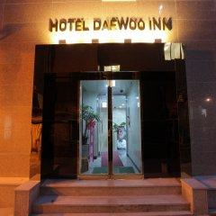 Отель Daewoo Inn Южная Корея, Сеул - отзывы, цены и фото номеров - забронировать отель Daewoo Inn онлайн развлечения
