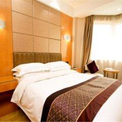 Xi'an Nanlin International Hotel комната для гостей фото 4