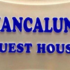 Отель B&B Biancagiulia Италия, Рим - отзывы, цены и фото номеров - забронировать отель B&B Biancagiulia онлайн парковка