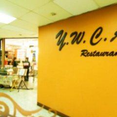 Отель YWCA International House Bangkok спа