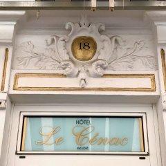 Отель Studios Cenac Riviera удобства в номере