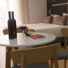 Отель Páteo Saudade Lofts комната для гостей фото 5