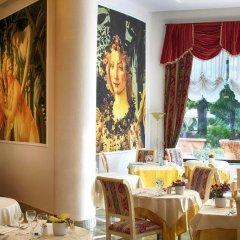 Отель Internazionale Terme Италия, Абано-Терме - отзывы, цены и фото номеров - забронировать отель Internazionale Terme онлайн питание фото 3
