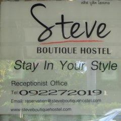 Отель Steve Boutique Hostel Таиланд, Бангкок - отзывы, цены и фото номеров - забронировать отель Steve Boutique Hostel онлайн сауна