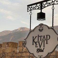 Kitapevi Hotel Турция, Бурса - отзывы, цены и фото номеров - забронировать отель Kitapevi Hotel онлайн