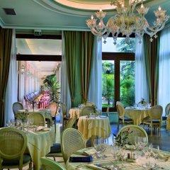 Отель Palace Meggiorato Абано-Терме помещение для мероприятий