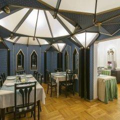 Гостиничный Комплекс Орехово гостиничный бар