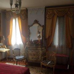 Отель The Home Villa Leonati Art And Garden Италия, Падуя - отзывы, цены и фото номеров - забронировать отель The Home Villa Leonati Art And Garden онлайн комната для гостей