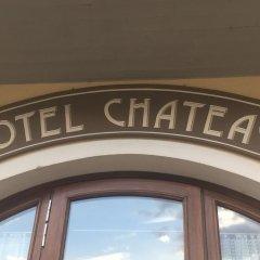 Hotel Chateau Сен-Кристоф сауна