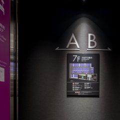 Отель First Cabin Akasaka Япония, Токио - отзывы, цены и фото номеров - забронировать отель First Cabin Akasaka онлайн питание фото 2