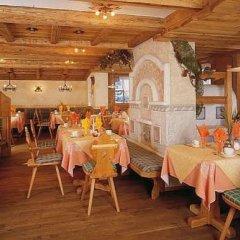 Hotel Garni San Nicolò Долина Валь-ди-Фасса помещение для мероприятий
