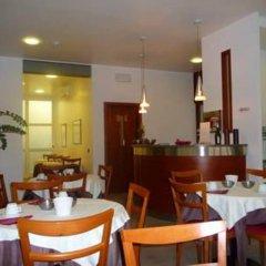Hotel Paris питание фото 2
