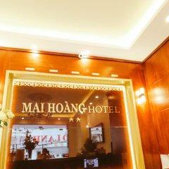Mai Hoang Hotel Далат интерьер отеля фото 2