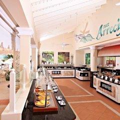Отель Luxury Bahia Principe Esmeralda - All Inclusive питание