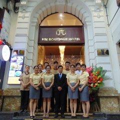 Отель Hanoi HM Boutique Hotel Вьетнам, Ханой - отзывы, цены и фото номеров - забронировать отель Hanoi HM Boutique Hotel онлайн фото 3