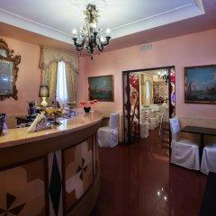 Отель Ca' Alvise Италия, Венеция - 6 отзывов об отеле, цены и фото номеров - забронировать отель Ca' Alvise онлайн гостиничный бар