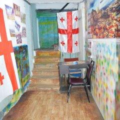 My Hostel Тбилиси интерьер отеля фото 3
