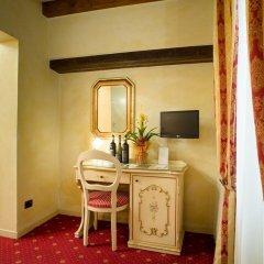 Отель Ca Zose удобства в номере фото 2