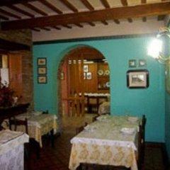 Отель La Marchigiana Италия, Сарнано - отзывы, цены и фото номеров - забронировать отель La Marchigiana онлайн комната для гостей фото 2