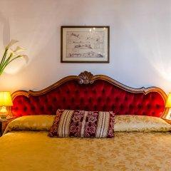 Hotel Ariel Silva Венеция комната для гостей фото 5