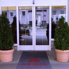 Photo of Hotel Vitalis By Amedia