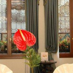 Отель Locanda SantAgostin удобства в номере