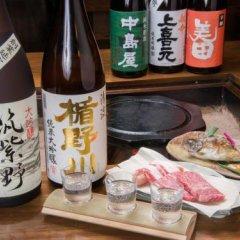 Отель Yamanoyado Reisen Kannojigoku Ryokan Минамиогуни удобства в номере фото 2