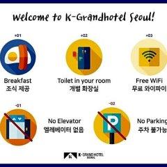 K-Grand Hotel & Guest House Seoul фото 2