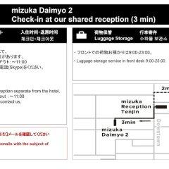 mizuka Daimyo 2 unmanned hotel Фукуока городской автобус