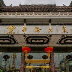 Prime Hotel Beijing Wangfujing фото 4
