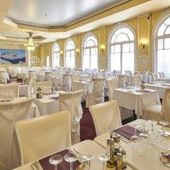 Отель Hôtel Vacances Bleues Le Royal Франция, Ницца - 4 отзыва об отеле, цены и фото номеров - забронировать отель Hôtel Vacances Bleues Le Royal онлайн помещение для мероприятий
