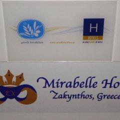 Отель Mirabelle Hotel Греция, Аргасио - отзывы, цены и фото номеров - забронировать отель Mirabelle Hotel онлайн интерьер отеля фото 2