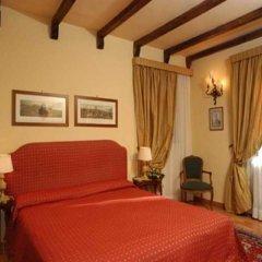 Отель Grand Hotel Villa Fiorio Италия, Гроттаферрата - отзывы, цены и фото номеров - забронировать отель Grand Hotel Villa Fiorio онлайн комната для гостей фото 2