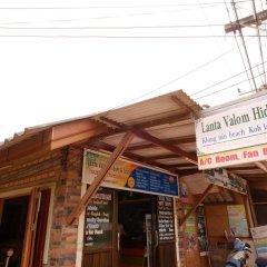 Отель Lanta Valom Hideaway Ланта фото 16