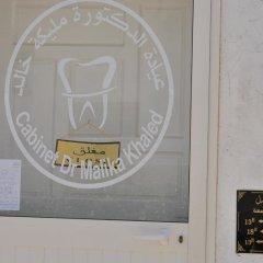 Отель Residence Ben Sedrine Тунис, Мидун - отзывы, цены и фото номеров - забронировать отель Residence Ben Sedrine онлайн интерьер отеля фото 2