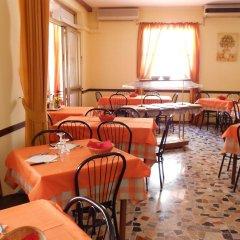 Hotel Ottavia Римини питание