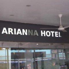 Arianna Hotel городской автобус