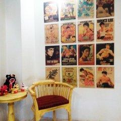 Отель House of Wing Chun Патонг детские мероприятия