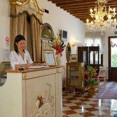 Отель Villa Gasparini Италия, Доло - отзывы, цены и фото номеров - забронировать отель Villa Gasparini онлайн интерьер отеля