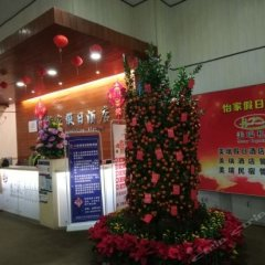 Yijia Holiday Hotel интерьер отеля фото 2