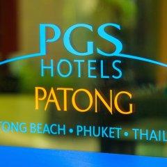 Отель PGS Hotels Patong бассейн