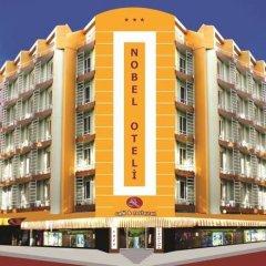 Nobel Hotel Турция, Мерсин - отзывы, цены и фото номеров - забронировать отель Nobel Hotel онлайн