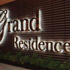 Отель Grand Residence Jomtien гостиничный бар