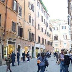 Отель Town House Fontana Di Trevi